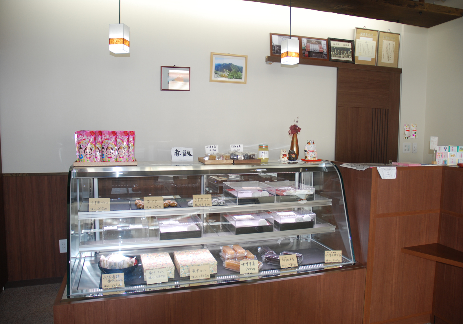 井筒屋菓子店