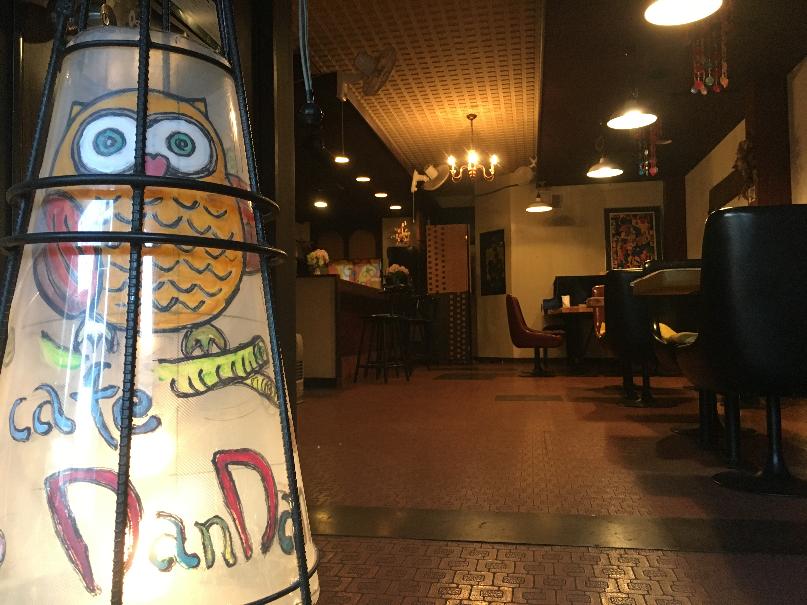 cafe Dan Dan