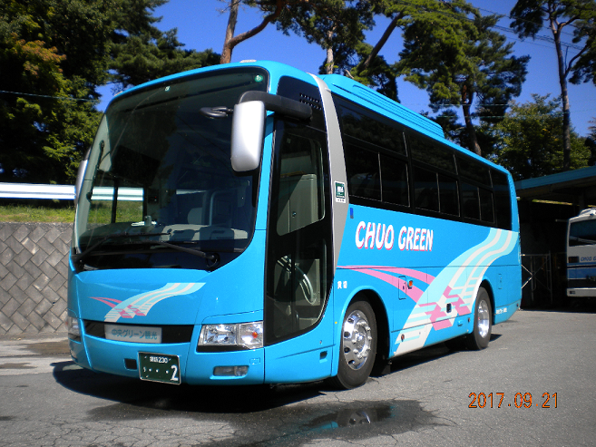 ㈲中央グリーン観光バス